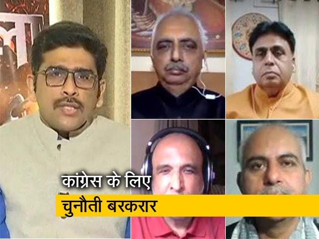 Videos : मुकाबला : राहुल गांधी क्या फिर संभालेंगे कांग्रेस की कमान