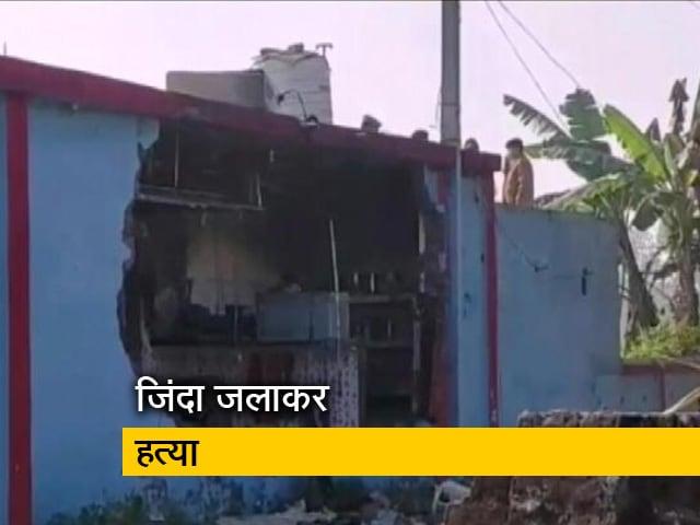 Videos : पत्रकार की खबरों से भड़के आरोपी ने बेरहमी से की हत्या