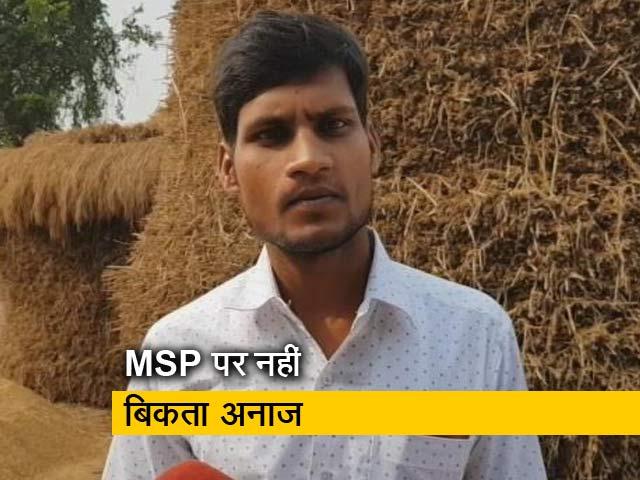Videos : कृषि कानून: क्या है बिहार के किसानों की राय ?