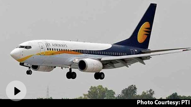 Jet Airways Crisis: Bankruptcy Court Adjourns Hearing On Revival Plan To December 17