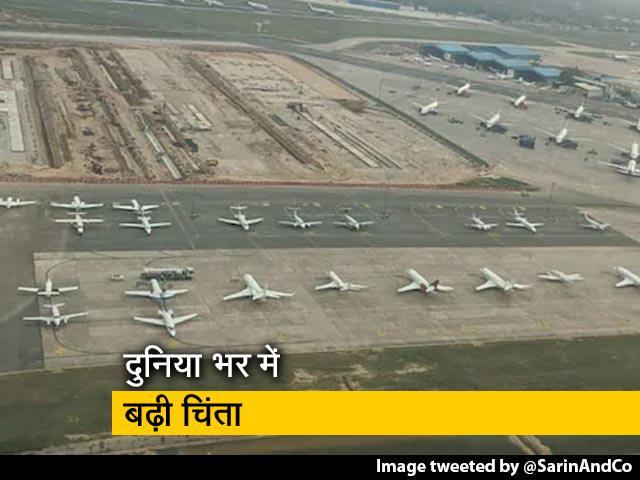 Videos : कोरोना का नया स्ट्रेन मिलने के बाद भारत में UK से आने वाली उड़ानें निलंबित