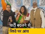 Video : पत्नी सुजाता टीएमसी में शामिल हुईं तो BJP सांसद सौमित्र ने किया तलाक का ऐलान