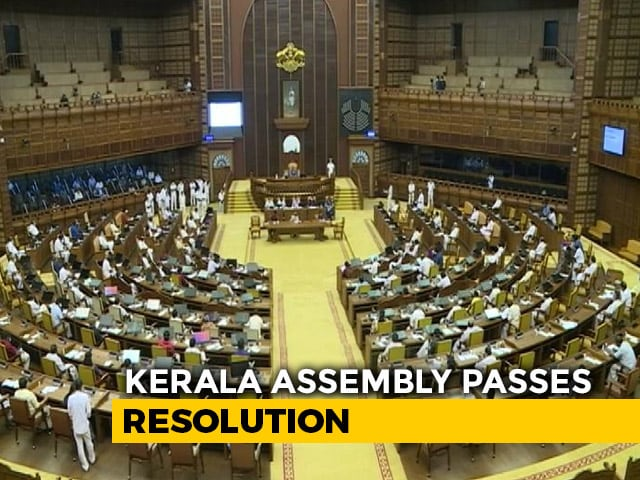 "Video : ""Scrap 3 Farm Laws Lest Kerala Starves"": Unanimous Assembly Resolution"