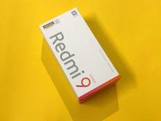 रेडमी 9 पावर अनबॉक्सिंग: इसमें कितनी पावर? | Redmi 9 Power Unboxing: Good Price in India?