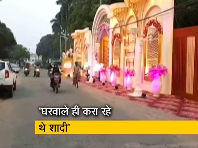 Videos : यूपी: हिंदूवादी संगठन ने रुकवाई परिवार की सहमति से हो रही हिंदू-मुस्लिम शादी