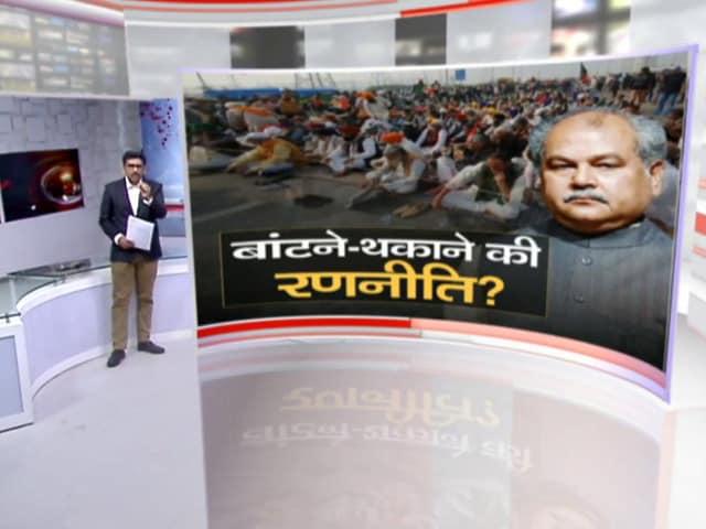 Videos : खबरों की खबर : क्या किसानों को बांटने की कोशिश कर रही सरकार