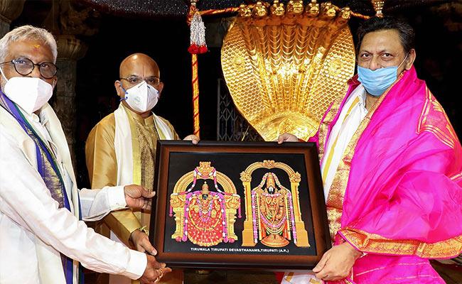 Chief Justice Walks Through Sacred 'Vaikunta Passage' At Tirumala Temple