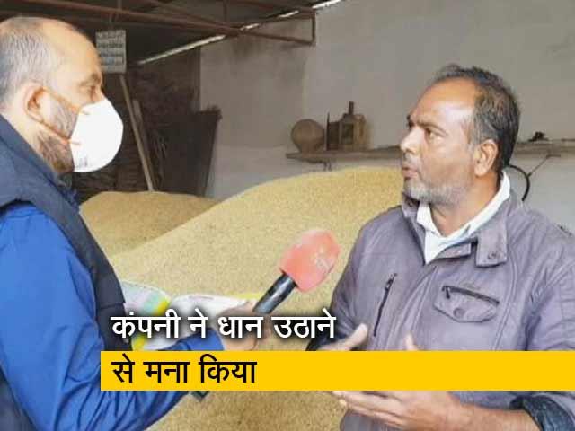 Video : मध्य प्रदेश: फॉर्चून कंपनी से अनुबंध करने वाले किसान ने NDTV से की खास बातचीत