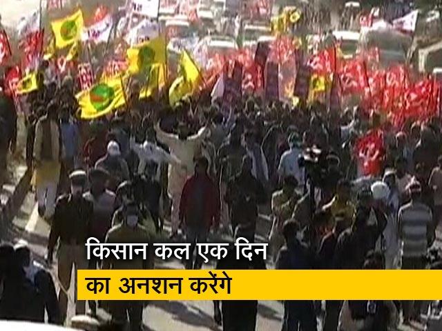Video : रेवाड़ी पहुंचा आंदोलन, जत्थों में दिल्ली बॉर्डर पहुंच रहे किसान