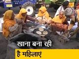 Video : बुजुर्ग महिलाएं भी किसानों के साथ प्रदर्शन में जुड़ी, लोगों को खाना बनाकर खिला रहीं