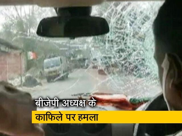 Videos : जेपी नड्डा की सुरक्षा में भारी चूक का मामला सामने आया