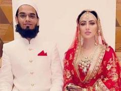 Sana Khan के पति Anas Sayied ने मस्जिद में यूं पढ़ा निकाह, इंस्टाग्राम पर शेयर किया खूबसूरत Video