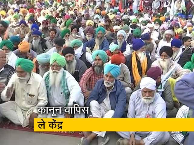 Video : किसानों ने दी दिल्ली को 'ब्लॉक' करने की धमकी