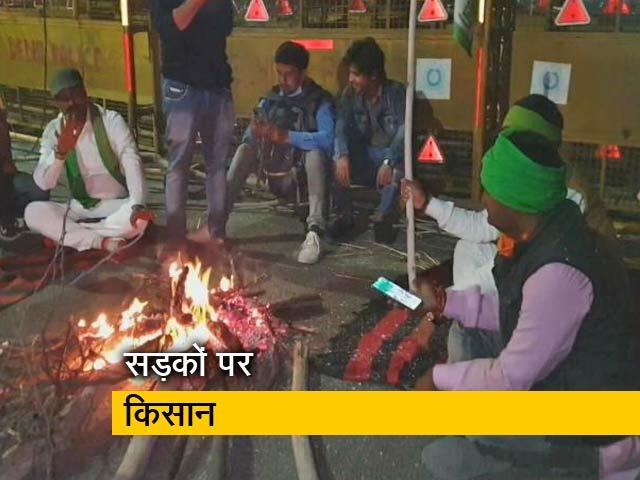 Video : दिल्ली-नोएडा सीमा पर किसानों का जमावड़ा