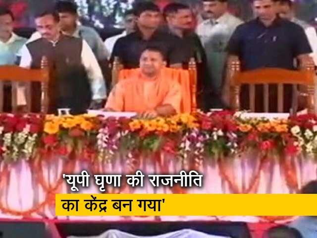 Videos : CM योगी को पूर्व नौकरशाहों ने लिखी चिट्ठी, धर्मांतरण अध्यादेश पर जताई नाराजगी