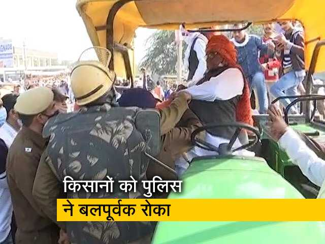 Video : जयपुर हाईवे से जबरन हटाए गए किसान