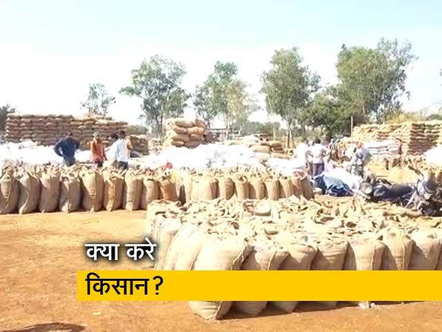 Videos : धान खरीदी से जुड़ी किसानों की मौत