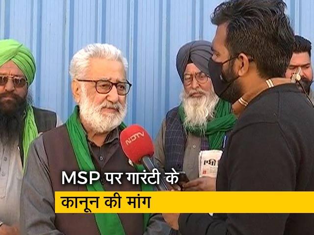 Videos : प्रधानमंत्री के बयान पर किसान बोले, हम किसी बहकावे में नहीं