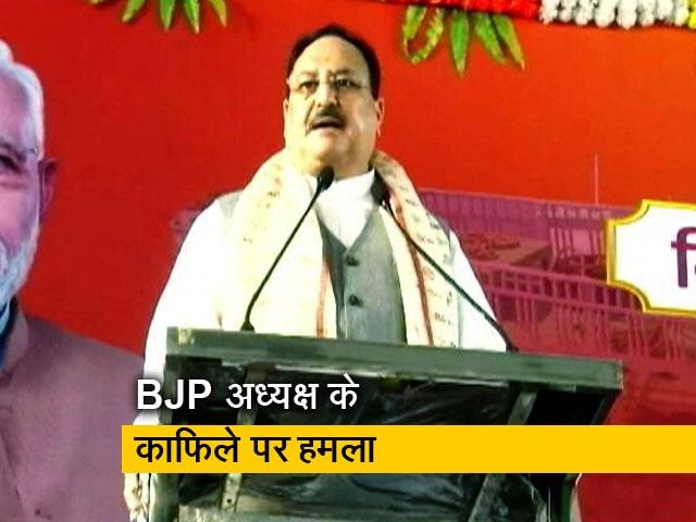 Videos : BJP अध्यक्ष जेपी नड्डा के काफिले पर हमला