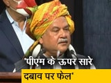 Video : UPA शासन में मनमोहन, पवार कृषि सुधारों के पक्ष में थे, राजनीतिक दबाव के कारण विफल रहे: तोमर