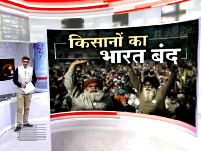 Video : खबरों की खबर : भारत बंद में जोर-जबरदस्ती नहीं होगी