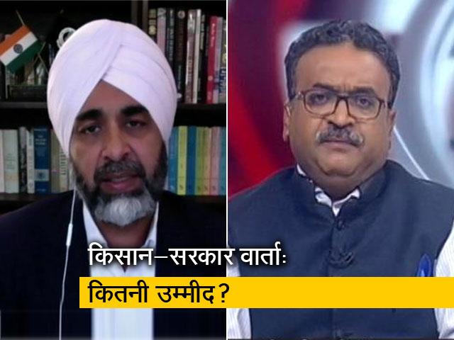 Videos : पंजाब के वित्त मंत्री मनप्रीत बादल ने कहा - सरकार को बड़ा दिल दिखाने की ज़रूरत