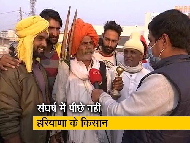 Videos : हरियाणा के किसान भी आंदोलन में शामिल