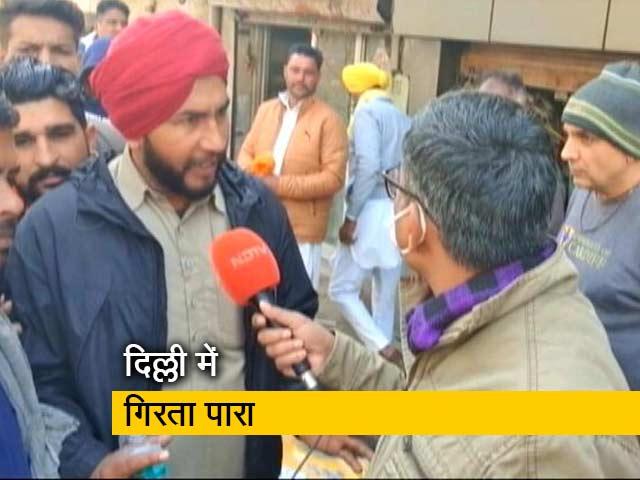 Videos : दिल्ली : सर्दी में भी किसानों के सख्त इरादे