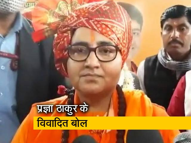 Videos : प्रज्ञा ठाकुर के बिगड़े बोल, ममता बनर्जी पर साधा निशाना
