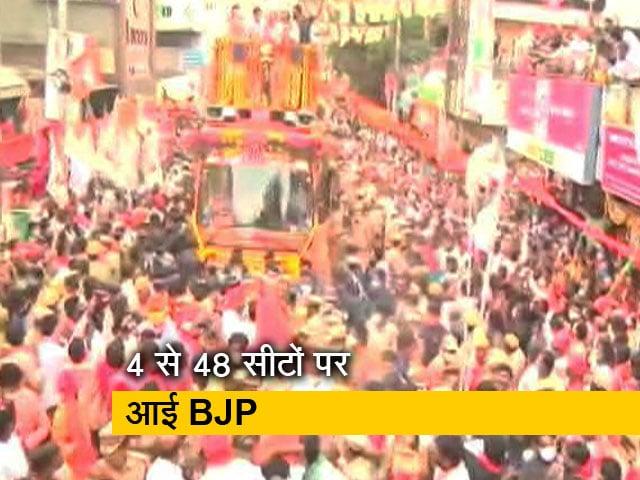 Videos : हैदराबाद निकाय चुनाव में TRS सबसे बड़ा दल