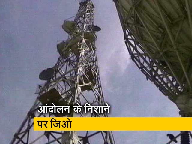 Videos : Jio के खिलाफ फूटा किसानों का गुस्सा, कई मोबाइल टावर हुए क्षतिग्रस्त