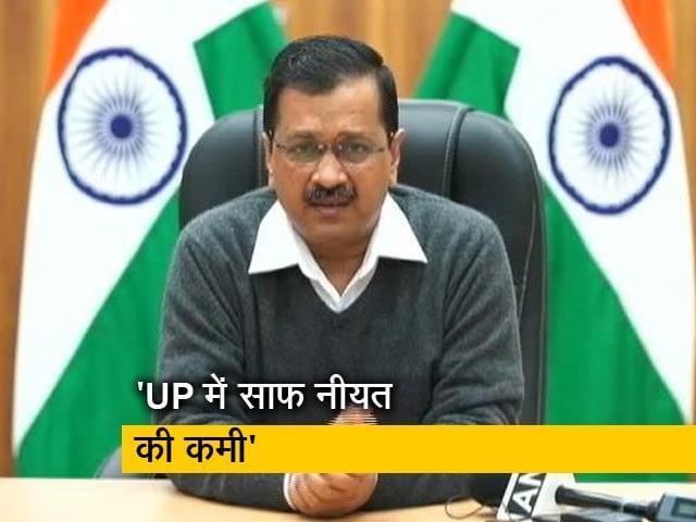 Videos : आम आदमी पार्टी 2022 के UP विधानसभा चुनाव लड़ेगी : अरविंद केजरीवाल
