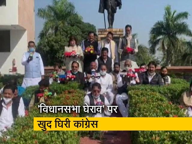 Video : गुटबाजी की भेंट चढ़ा मध्य प्रदेश में कांग्रेस का विरोध प्रदर्शन