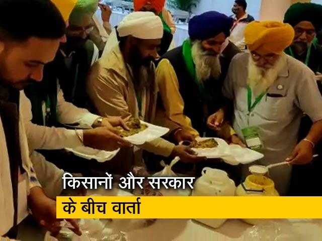 Videos : मीटिंग में किसानों ने सरकार का दिया लंच करने से किया इंकार, कहा-