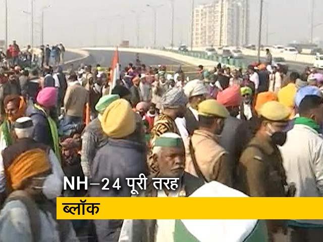 Videos : किसान आंदोलन के तहत भारत बंद के दौरान NH-24 किया गया बंद, तीन बजे खुलेगा