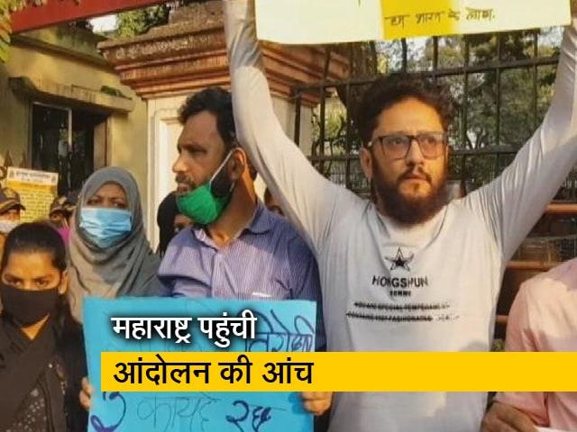Videos : सिटी एक्सप्रेस : महाराष्ट्र पहुंचा किसान आंदोलन, कांग्रेस को राहुल पर भरोसा
