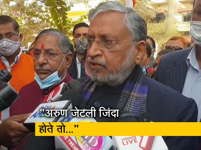 Videos : किसान आंदोलन पर क्या सुशील मोदी अपनी ही पार्टी पर उठा गए सवाल?