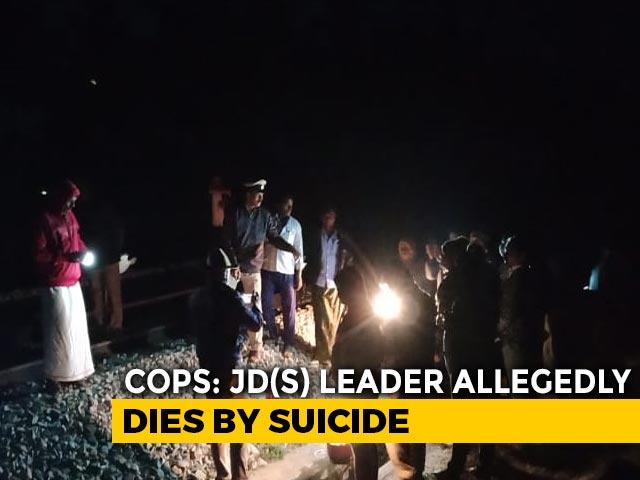 Video : Karnataka Legislative Council Deputy Chairman Found Dead. Cops Say Suicide