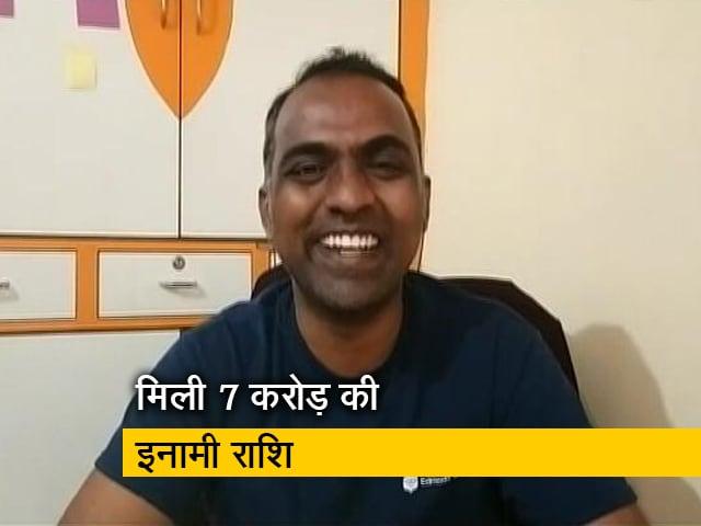 Video : शिक्षक रंजीत सिंह दिसाले ने जीता ग्लोबल टीचर प्राइज