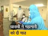 Videos : धारावी को क्रिसमस का तोहफा, पहली बार एक भी कोरोना का मामला नहीं