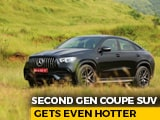 Video : Mercedes-AMG GLE 53 4MATIC+ Coupe Review
