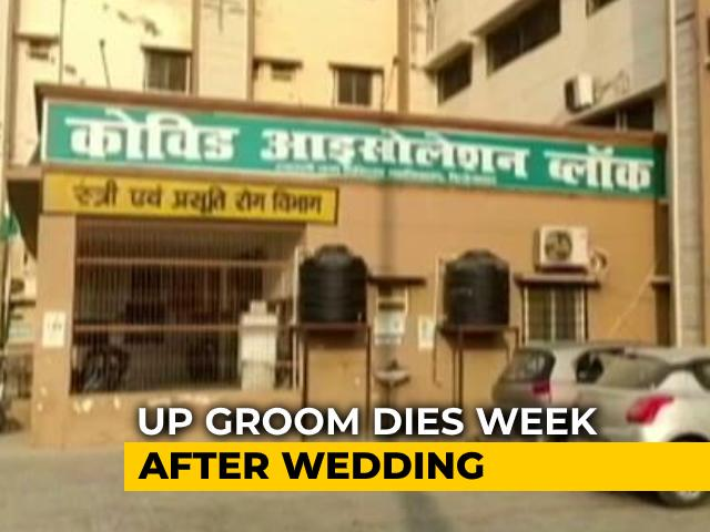 Video : Newly-Wed UP Woman, 8 Others Test Positive For Covid Days After Groom Dies