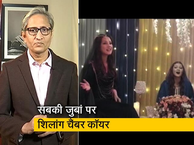 Videos : रवीश कुमार का प्राइम टाइम : क्रिसमस ईसा मसीह का जन्मदिन, भारत में त्योहार के कई रंग