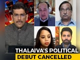 Video : Rajinikanth's Political Debut Cancelled: The U-Turn Explained