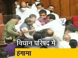 Video : कर्नाटक विधान परिषद में जमकर हुआ हंगामा