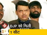 Video : नागपुर सीट पर 50 साल बाद हारी BJP