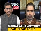 Video : Decoding Kashmir Local Election Results