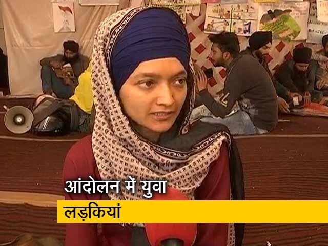 Videos : किसान आंदोलन की तस्वीर बदल रहीं लड़कियां