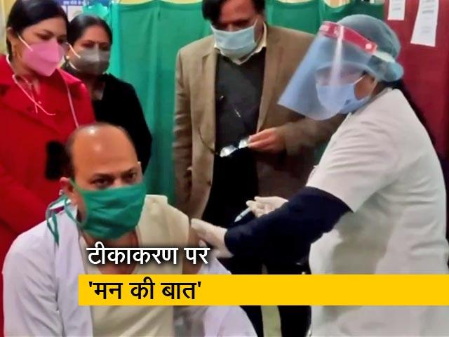 Videos : कोरोना के खिलाफ भारत की लड़ाई उदाहरण बनी : PM मोदी