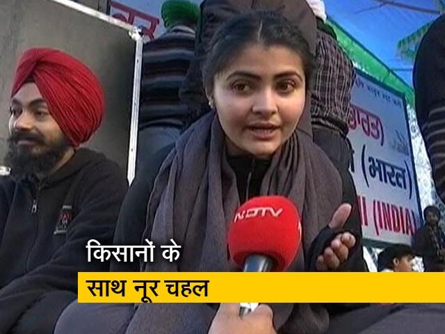 Videos : किसानों के कार्यक्रम में पहुंचीं पंजाबी सिंगर नूर चहल, बोलीं- मैं अपने जमीर के लिए आई हूं